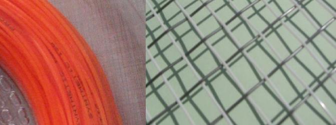 Hybridbespannung beim Tennis, Tennisschläger, Tennissaite